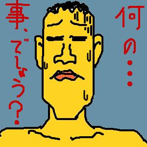 Cocolog_oekaki_2011_09_22_13_56