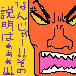 Cocolog_oekaki_2011_09_22_14_23