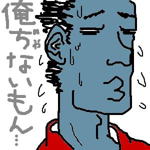 Cocolog_oekaki_2011_09_25_22_00
