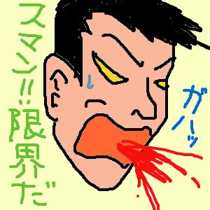 Cocolog_oekaki_2012_02_06_00_20