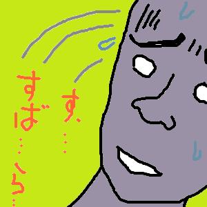 Cocolog_oekaki_2012_04_14_19_19